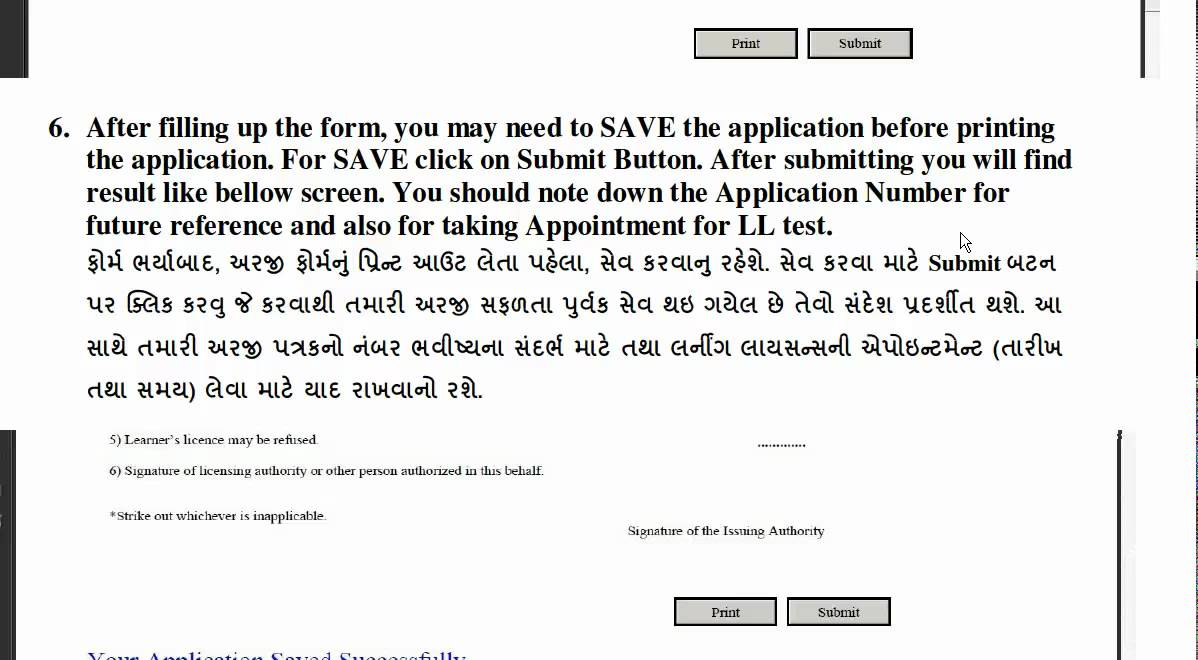 land registry ontario reinstatement of a certified document