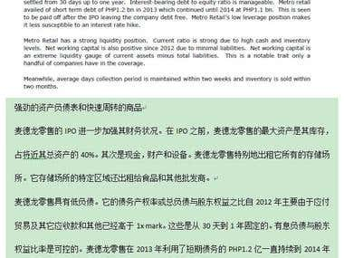 translate chinese document to english free online