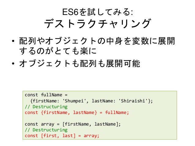 jquery document ready function in es6 shorthand