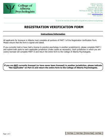document registration request form alberta
