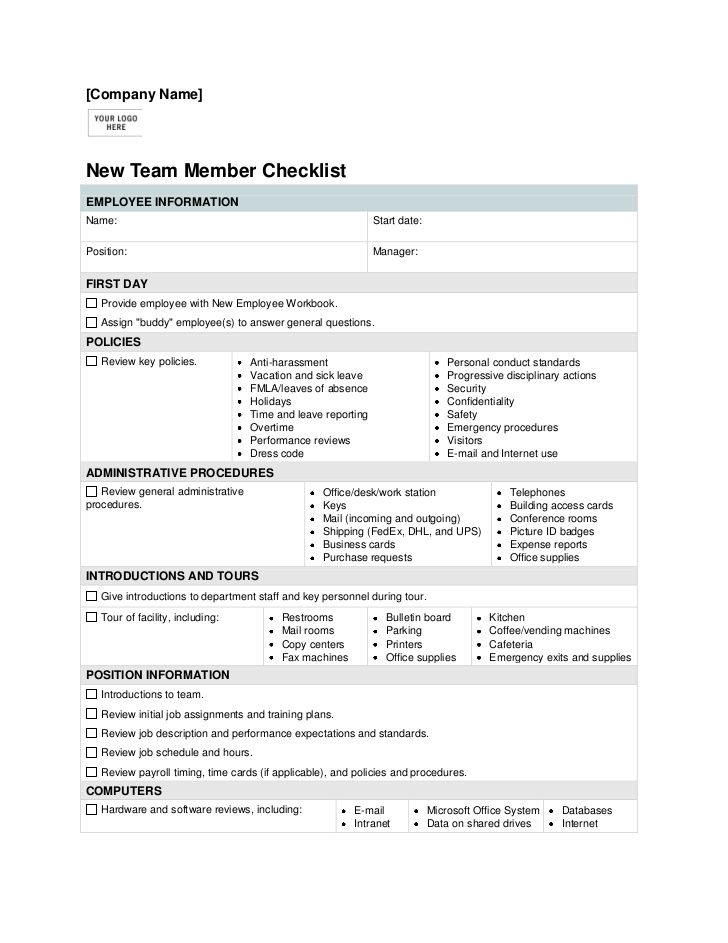 employee incident and discipline documentation form