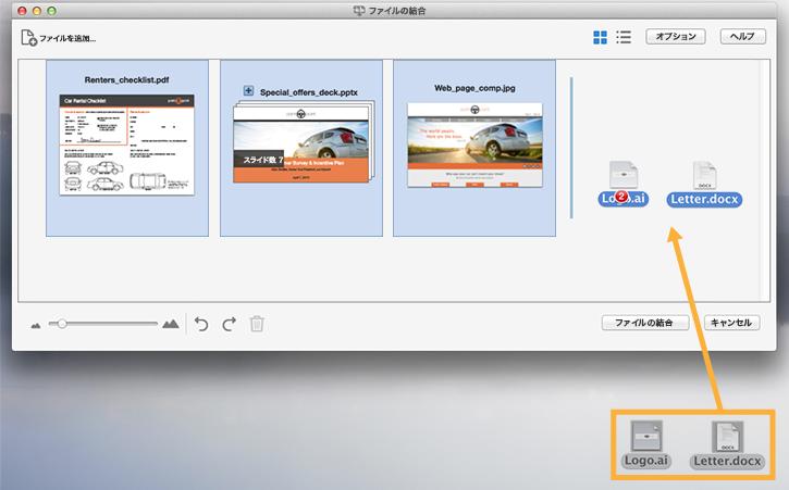 combine single pdf files into one document