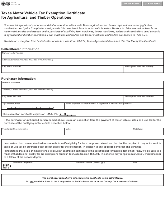 document number of a work permit