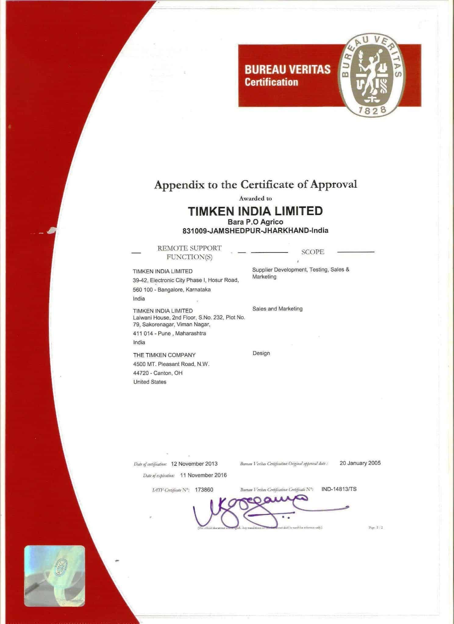 iso 9001 version 2008 documentation