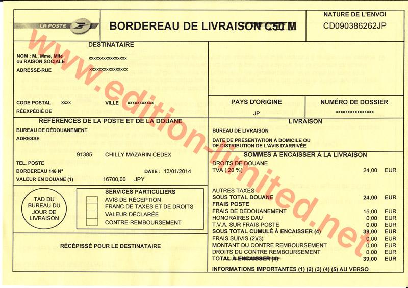 document obligatoire pour envoie de mobilier aux etats unis