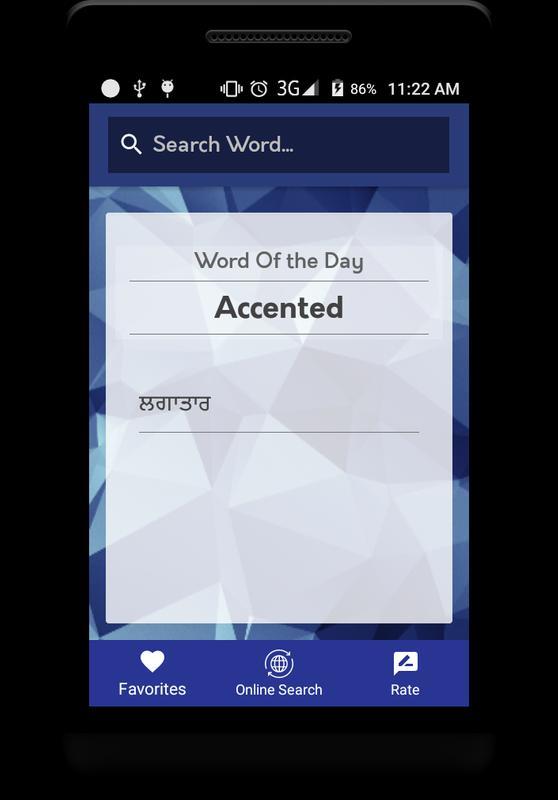 punjabi to english document translation