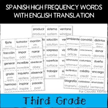 spanish to english document translation free