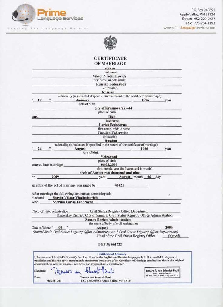 translate document from english to french